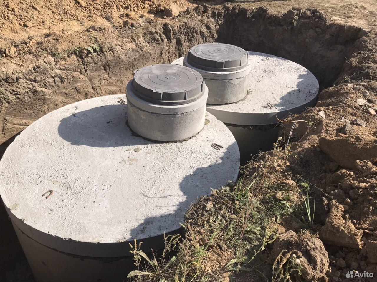 Септики из бетонных колец  89185315199 купить 1