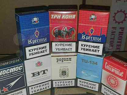 Купить белорусские сигареты на авито табак для сигарет virginia купить