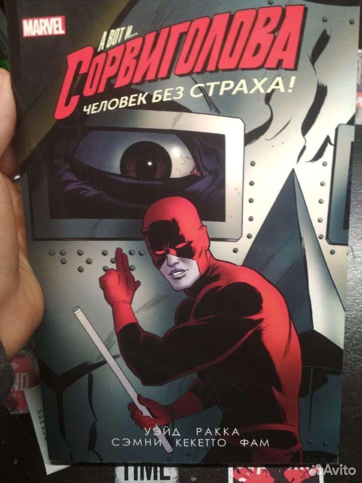 Комиксы Marvel  89506796661 купить 2