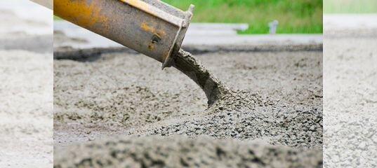 бологое купить бетон