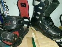 Ботинки+крепы для сноуборда в рассрочку