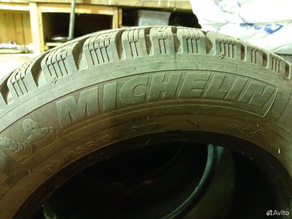 Michelin X-ICE north 195x65 R15  89964633461 купить 1