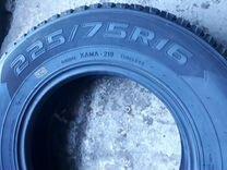 Продаю всесезонную шину Кама 225/75 R16