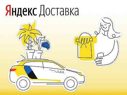 Работа в вебчате голицыно девушки на высокооплачиваемую работу киев