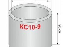 Кольца жби колодезные кс-10.9 от производителя