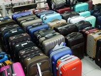 Чемоданы рюкзаки. Каскад бутик 239