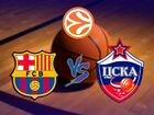Цска Барселона баскетбол