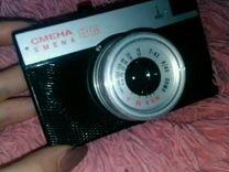 Фотоаппарат S m e n a Смена 8m
