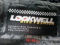 Мотокуртка туристическая lookwel