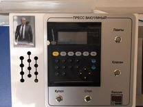 Пресс универсальный термо-вакуумный путв-3000