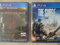 MGS V и The Surge на PS4
