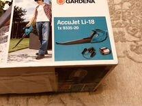 Воздуходувка Gardena AccuJet Li-18