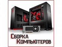 Компьютеры для учебы и для игр