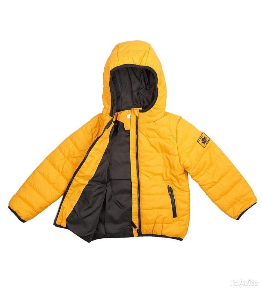 Куртка  89832581010 купить 2