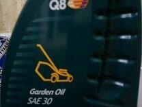 Масла Q8 для любых видов двигателей