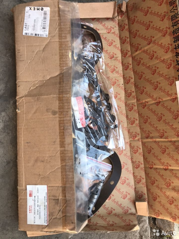 Прокладки и маслосъемные колпачки для двигателя Gr  89009206504 купить 1