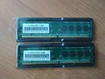 Оперативная память ddr2 2gb 2x1gb