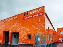 FIT service франшиза от Федеральной сети