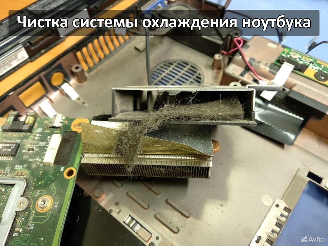 Ремонт Компьютеров. Установка Windows  89650358034 купить 3