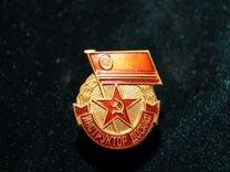 Знаки досааф СССР металл, эмаль, закрутка 3 шт
