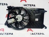 Вентилятор в сборе с эл.двиг. Mondeo/Focus/Fiesta