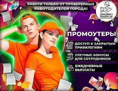 Работа для девушек в избербаше работа для девушек в ленинском районе