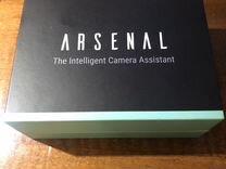Arsenal - помощник современного фотографа