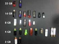 Флешки 32,16,8,4,2 GB