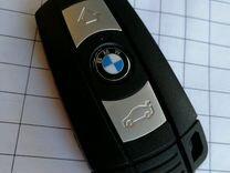 Ключ новый Бмв Bmw 315 мгц с системой