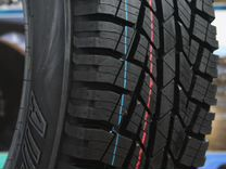 215/65 R16 Cordiant All Terrain