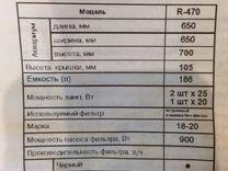 Аквариум угловой jebo с тумбой 186 л