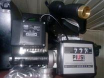 Топливораздаточный узел ST panther 56/M K33