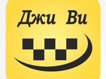 Подключение водителей к Яндекс,gett,Ситимобил