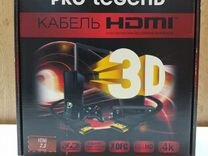 Кабель hdmi Pro Legend PL1131 4K, 3D 7.5м. ver.2.0