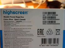 Highscreen Power Rage Evo Blue