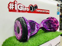 Гироскутер Smart Balance Wheel 10.5 Розов граффити