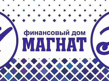 Работа в вебчате горячий ключ работа девушкам в сфере досуга в новосибирске