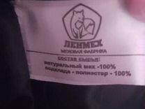 Полушубок мутон — Одежда, обувь, аксессуары в Санкт-Петербурге