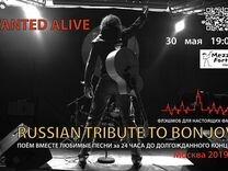 Флешмоб Концерт для фанатов Bon Jovi