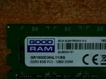 Оперативная память Goodram DDR3 8Gb 1600MHz