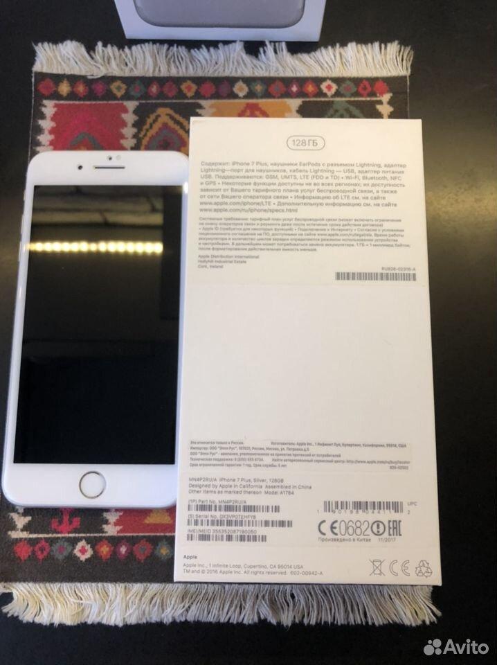 Apple iPhone 7 Plus 128gb 89113647282 купить 3