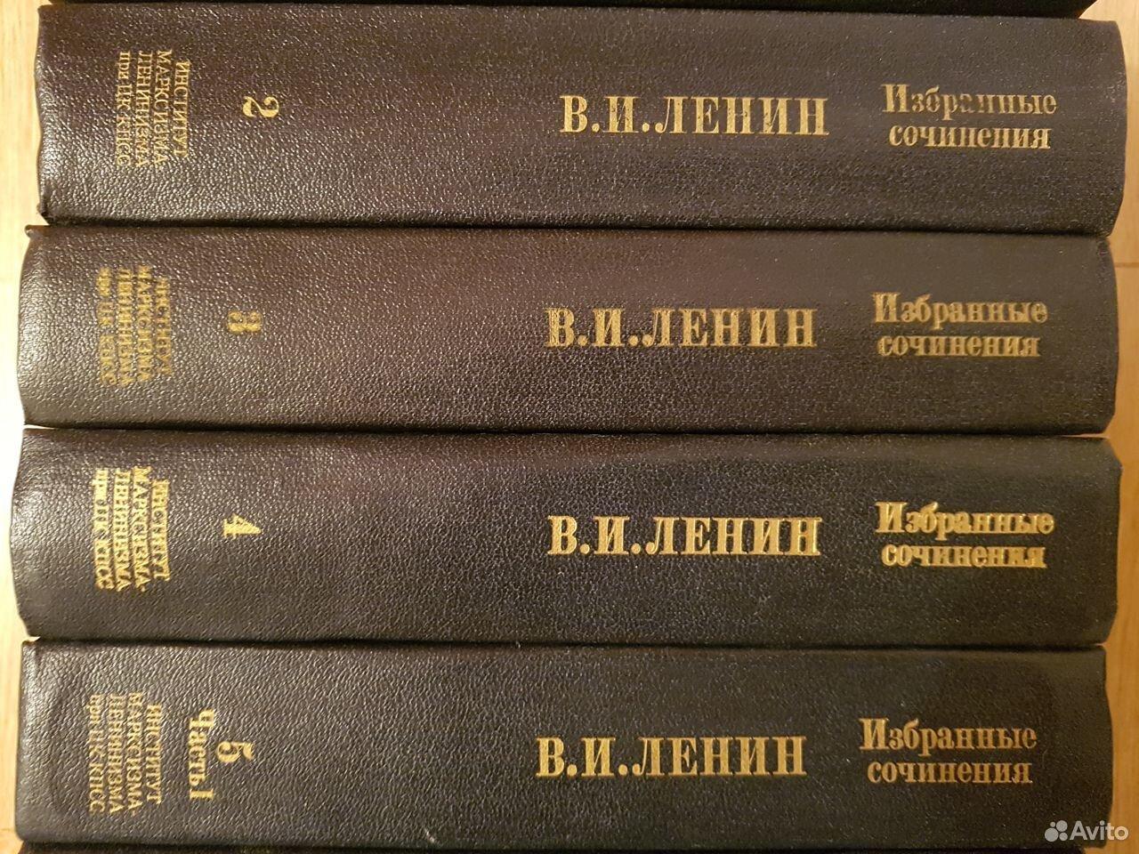 Собрание сочинений В.И.Ленина (10 томов)  89533216060 купить 3
