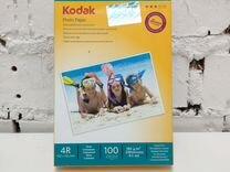 Фотобумага 4R (10,2х15,2) глян. 180г/м 100л. Kodak