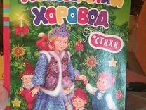 Книга подарки дедушке морозу