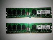 Оперативная память kingmax DDR2-667 (667 мгц)