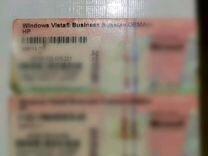 Лицензионные ключи Windows Vista Business