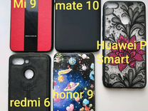 Чехолы на Xiaomi,Huawei и iPhone,Alcatel,SAMSUNG