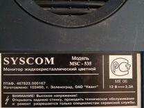 Монитор Syscom msc-535 — Товары для компьютера в Вологде