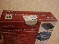 Новый лазерный радар-детектор Whistler 268ST Ru
