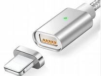 Магнитный кабель зарядки для Apple